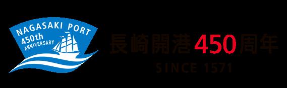 JAPAN INTERNATIONAL BOAT SHOW 2021